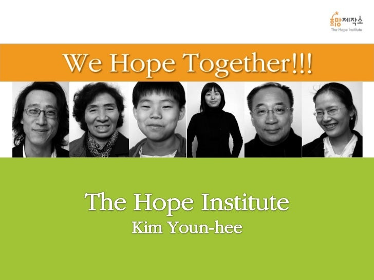 The Hope Institute