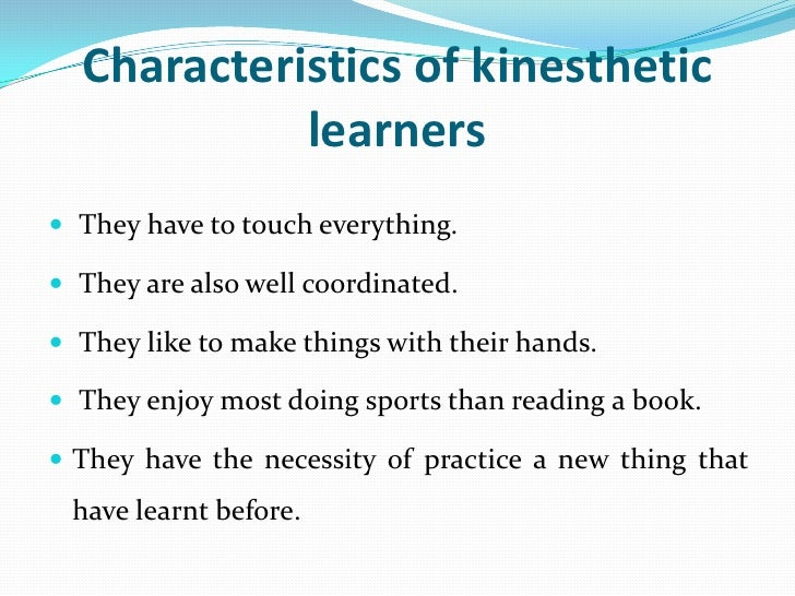 visual kinesthesis