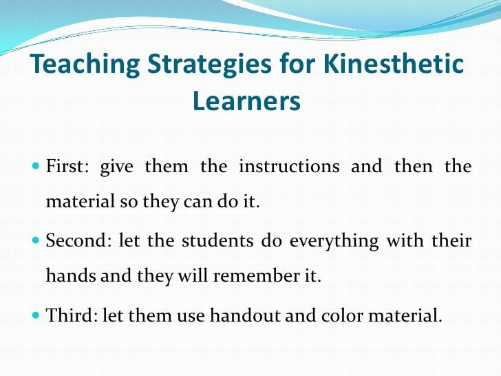 what is another name for kinesthesis