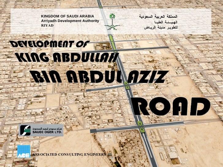 KINGDOM OF SAUDI ARABIA Arriyadh Development Authority RIYAD المملكة العربية السعودية اله ـ ي ـــ ئ ـ ة العلي ــ ا  لتطوي ...