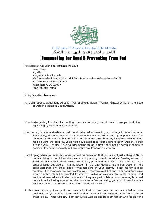 King Abdullah Open Letter