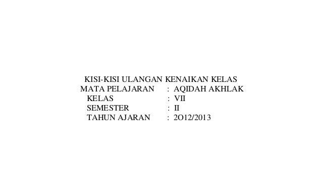 Kisi aqidah akhlak ukk 2013