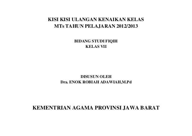Kisi kisi ukk 2012 2013