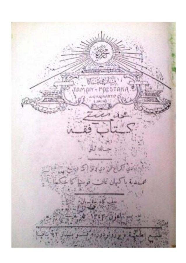 Kitab Fiqih Muhammadiyah Jilid III