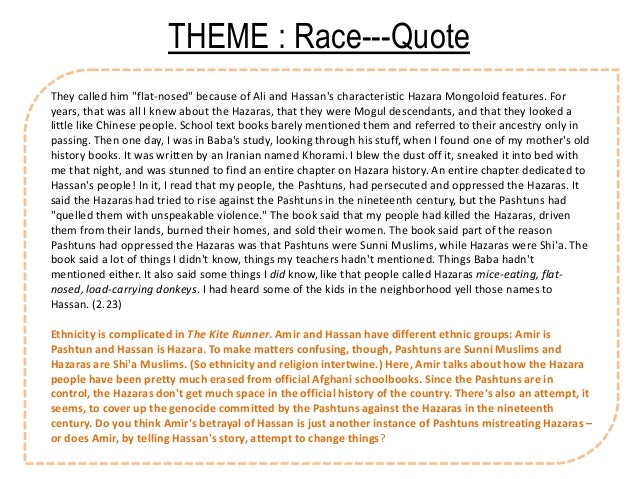 kite runner racism essay