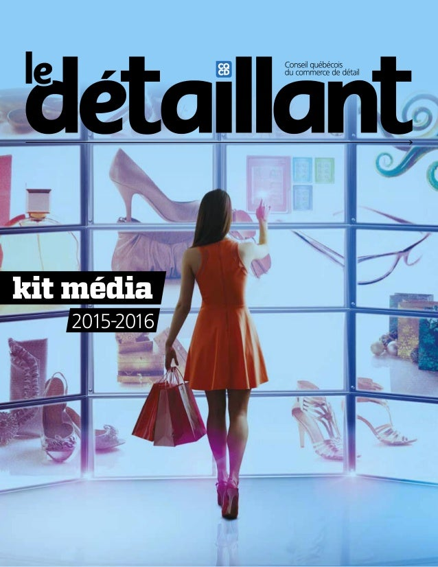 kit média 2015-2016