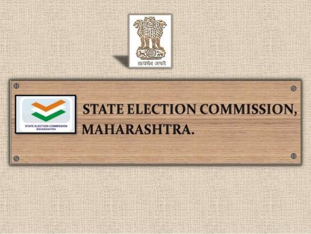 Krantijyoti- A Project for Empowerment of Rural Elected Women Representatives of Maharashtra