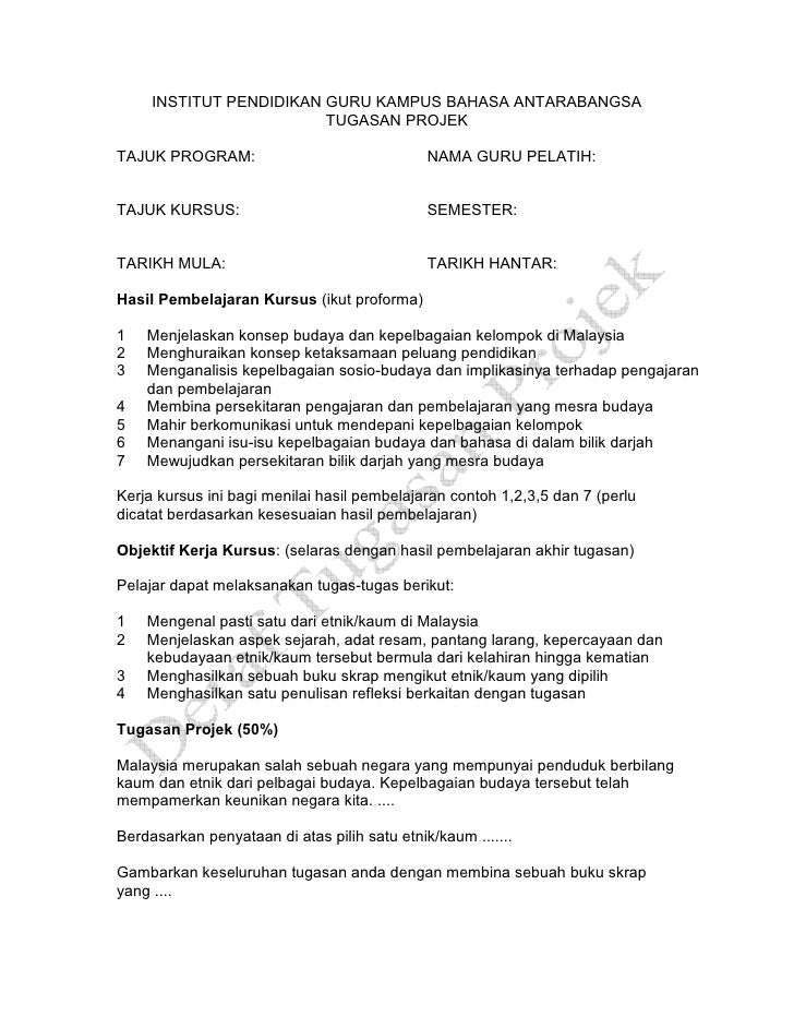 INSTITUT PENDIDIKAN GURU KAMPUS BAHASA ANTARABANGSA                         TUGASAN PROJEKTAJUK PROGRAM:                  ...