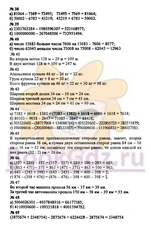 Решебник по химии 7 класс 2015 григорович