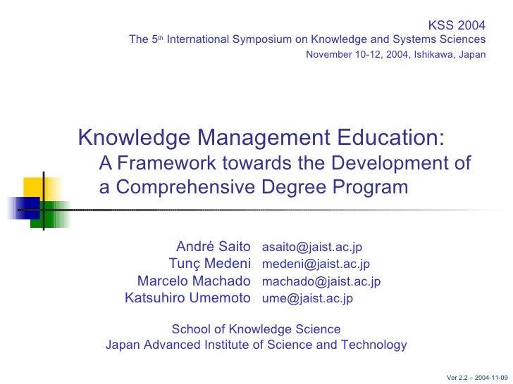 Knowledge management education