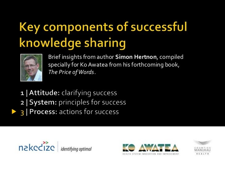 Knowledge sharing 3: Process
