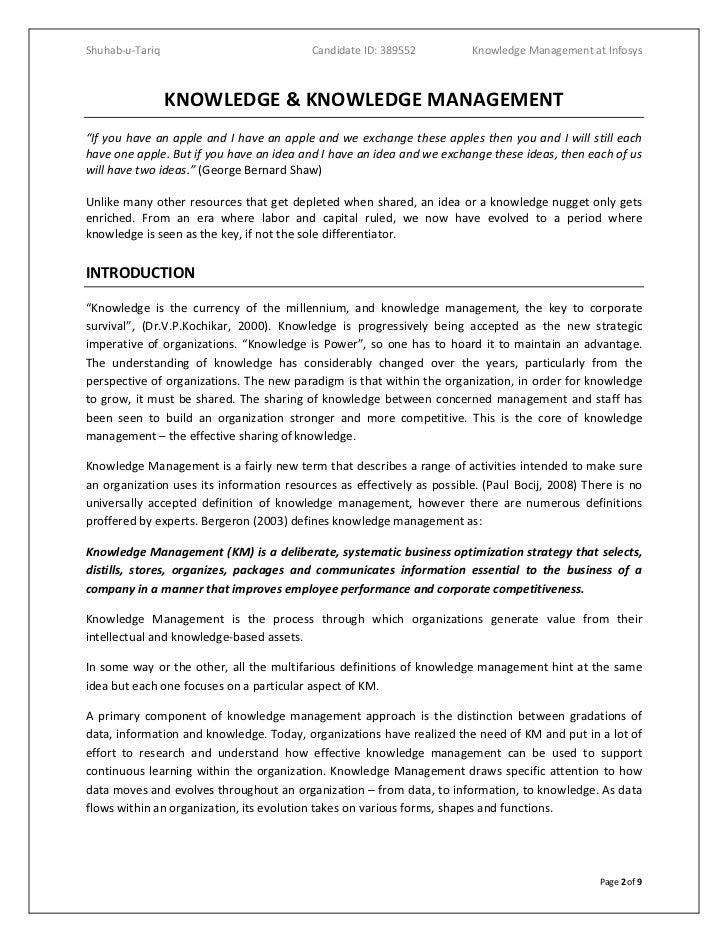Knowledge management essay free