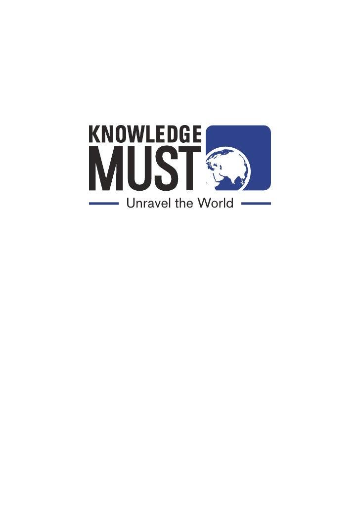 Knowledge Must Brochure