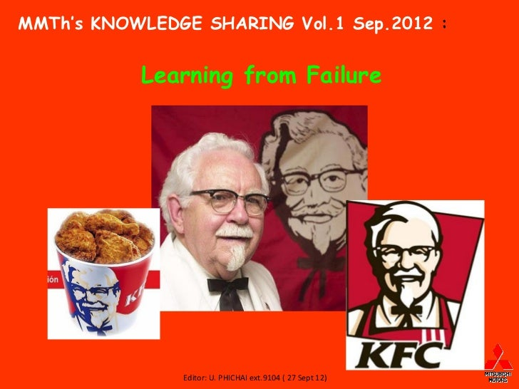 Knowledge sharing kfc case study ( learning from failure)