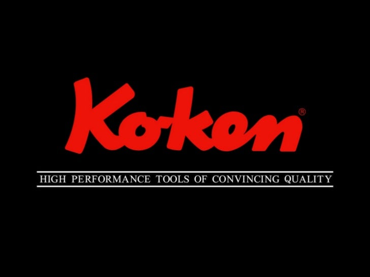 The  History of Koken