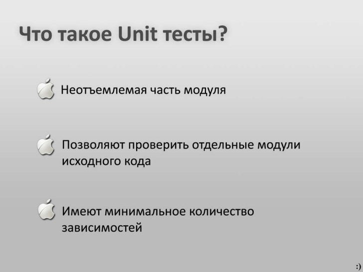 Unit-testing in iPhone projects