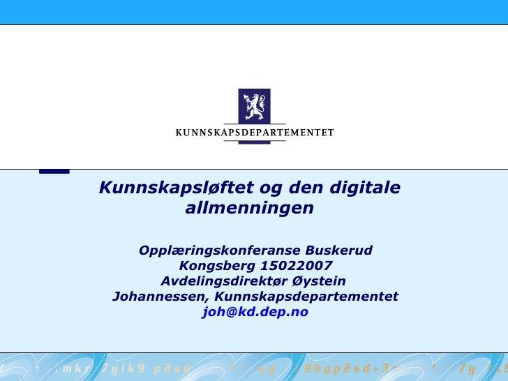 Kongsbergkonferansen