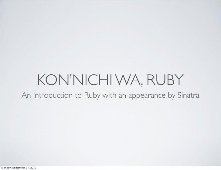 Kon nichi wa_ruby