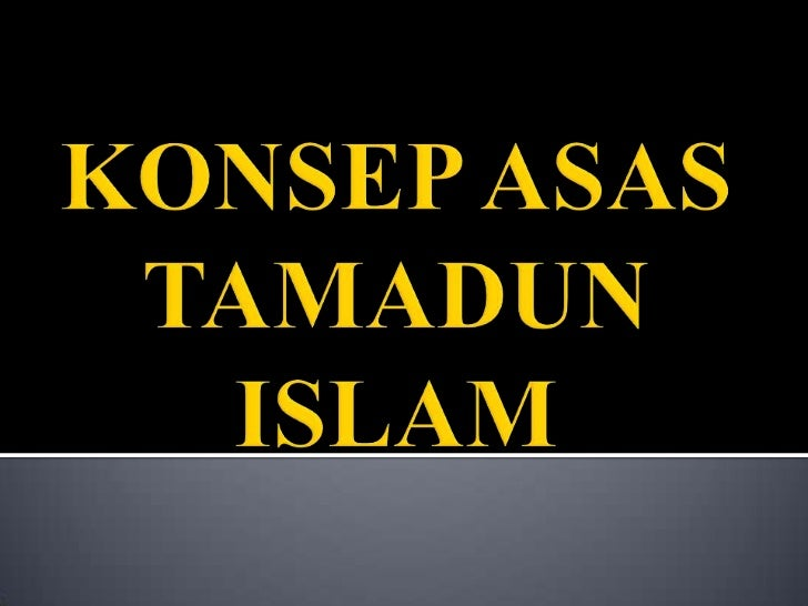    Tamadun Islam mempunyai kaitan rapat    dengan perkembangan tamadun manusia.   Perkatan Islam berasal dari perkatan A...