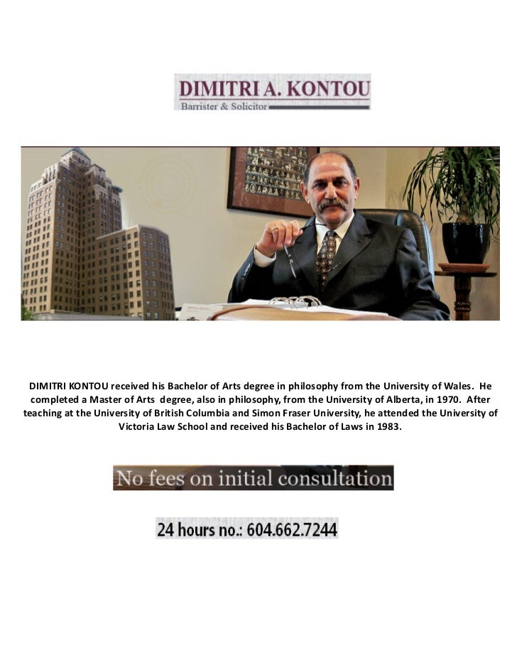 Criminal Lawyer in Vancouver