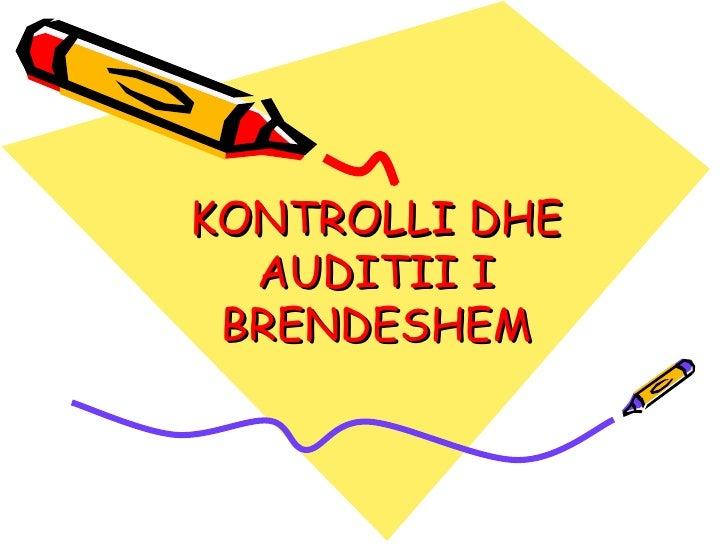 Kontrolli dhe auditmi i brendshem