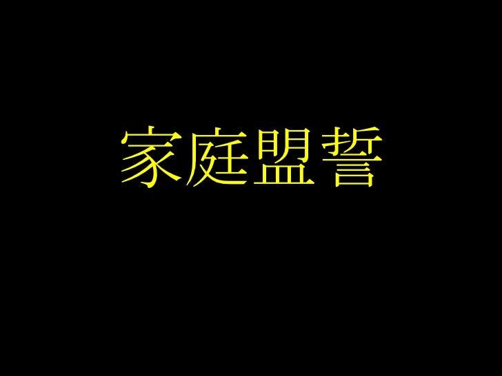 原理本体論(韓国語)