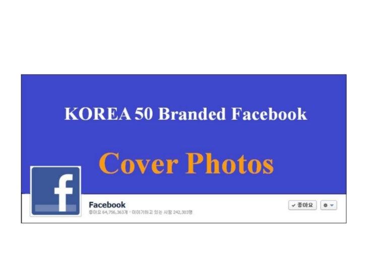 Korea 50 Branded Facebook Cover Photos