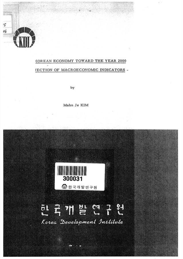 Korean Economy Toward the Year 2000