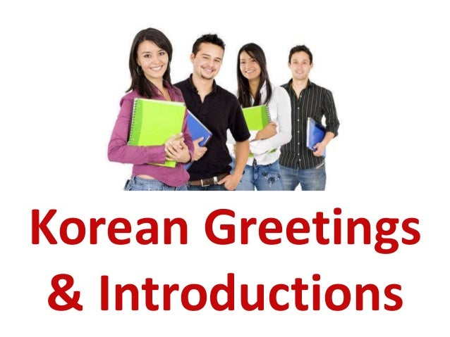 Korean greetings and introductions