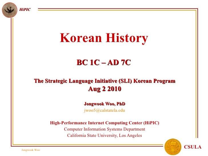 Korean History (BC 1C - AD 7C)