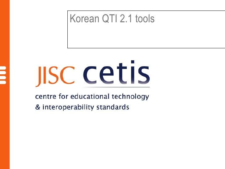 Korean QTI 2.1 tools
