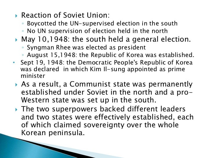 Korean war essay introduction