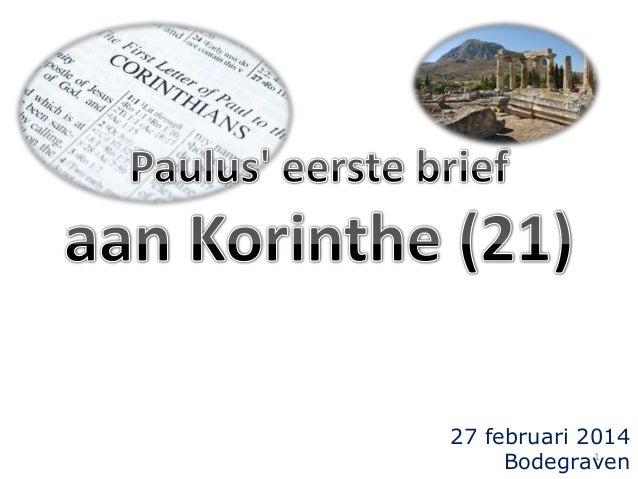Korinthe 21