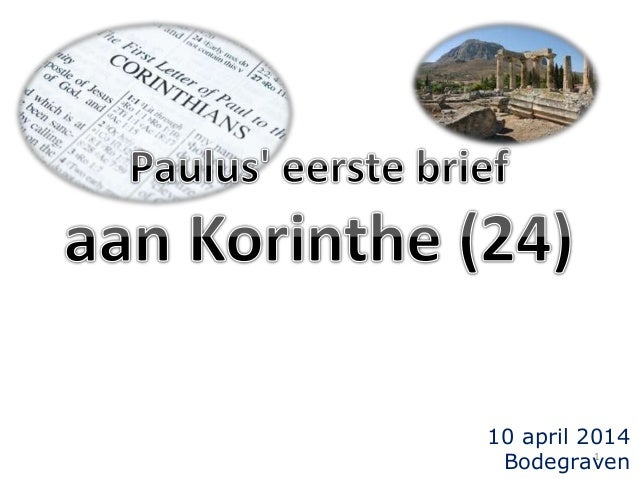 Korinthe studie 24