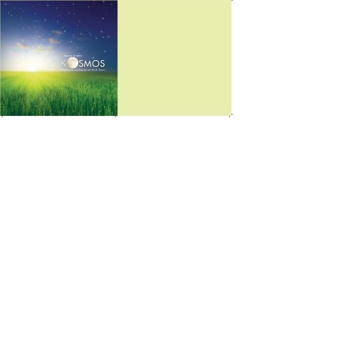 Kosmos e-brochure