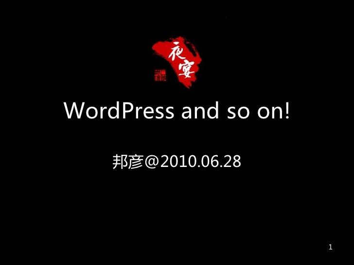 WordPress and so on!    邦彦@2010.06.28                       1