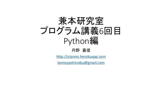 2013_kougi6