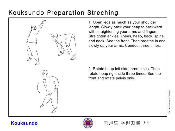 국선도 수련자료  /  1. Open legs as much as your shoulder length. Slowly back your heap to backward with straightening your arms ...