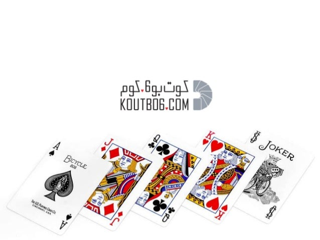 1999       Kout bo 6 is an online card game platform                  They started in 1999