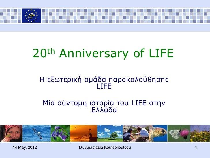 Koutsolioutsiou life20years presentation ακ