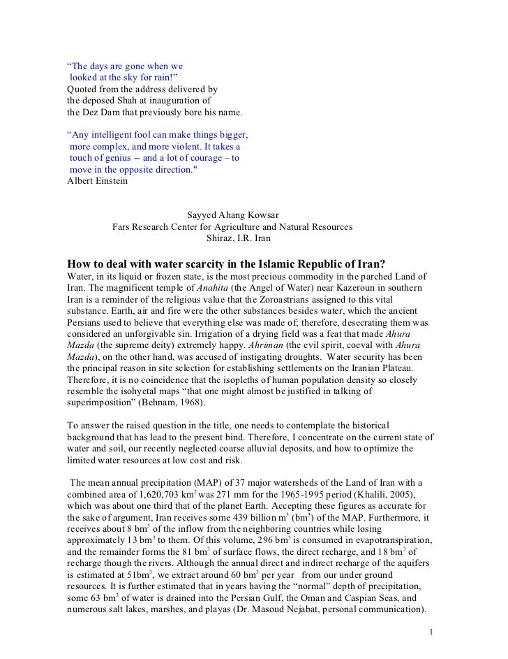 Kowsar - case study Iran