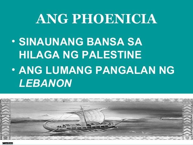 ANG PHOENICIA • SINAUNANG BANSA SA HILAGA NG PALESTINE • ANG LUMANG PANGALAN NG LEBANON