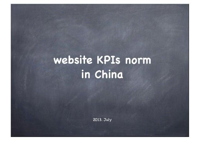 Web visitors' KPI