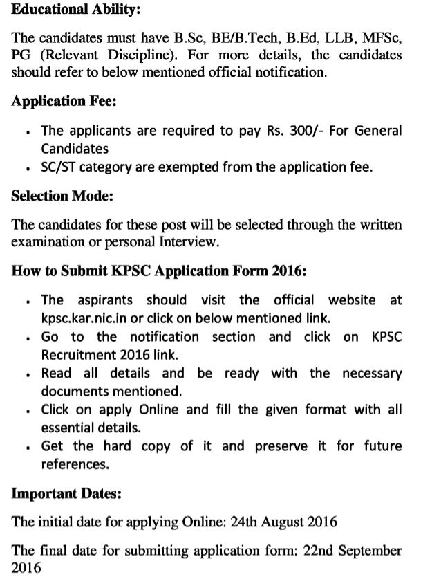 Kpsc govt job recruitment 2016 latest  technical and non technical posts exam result