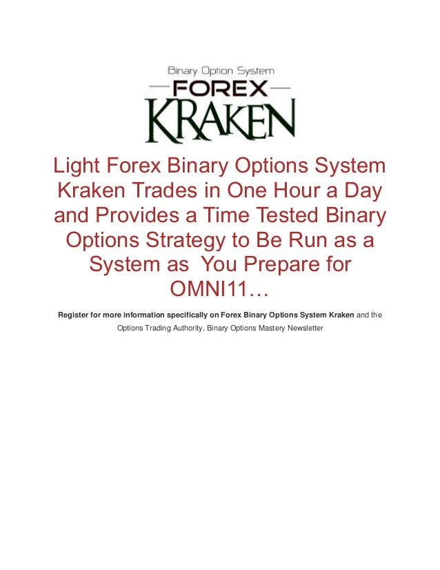 Binary options system kraken