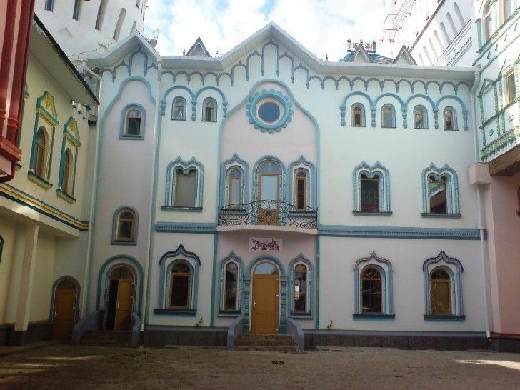 Kremlian In Izmaylovo