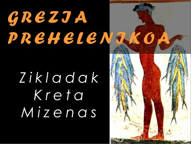 KRETOMIZENASTARRA DBH4 10-11
