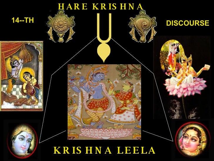 Krishna Leela Series - Part 14 - Prayers Offered by Lord Brahma To Lord Krishna - Part 1