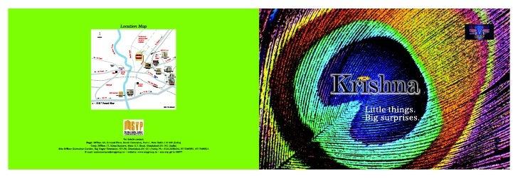 Krishna brochure