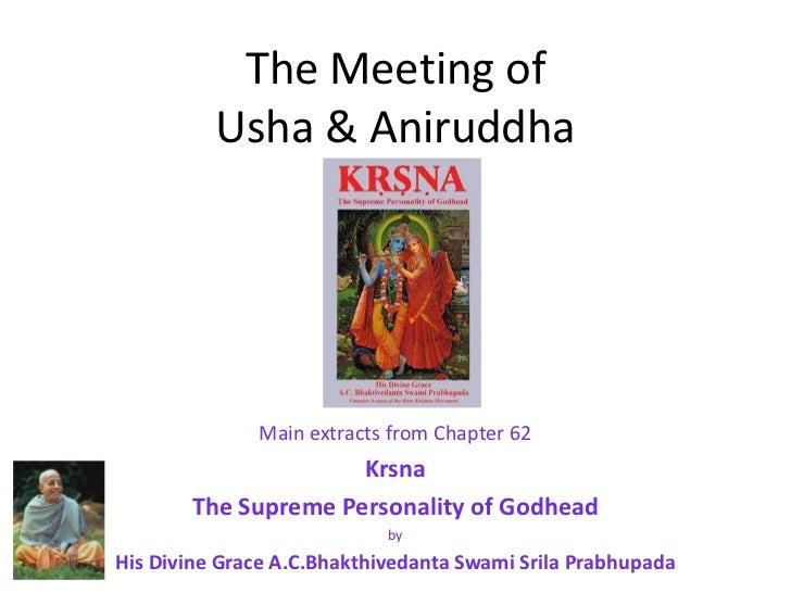 Krishna Leela Series - Part 57 - The Meeting of Usha and Aniruddha
